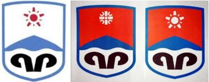 Od 1945 do 2013