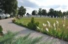 """Fondacija """"Šehidsko mezarje Hambarine"""": Obavjestenje za USA i Kanada"""