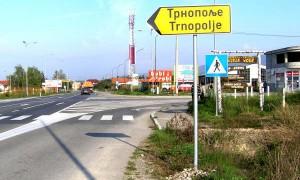 Počelo suđenje za ubistva u Trnopolju